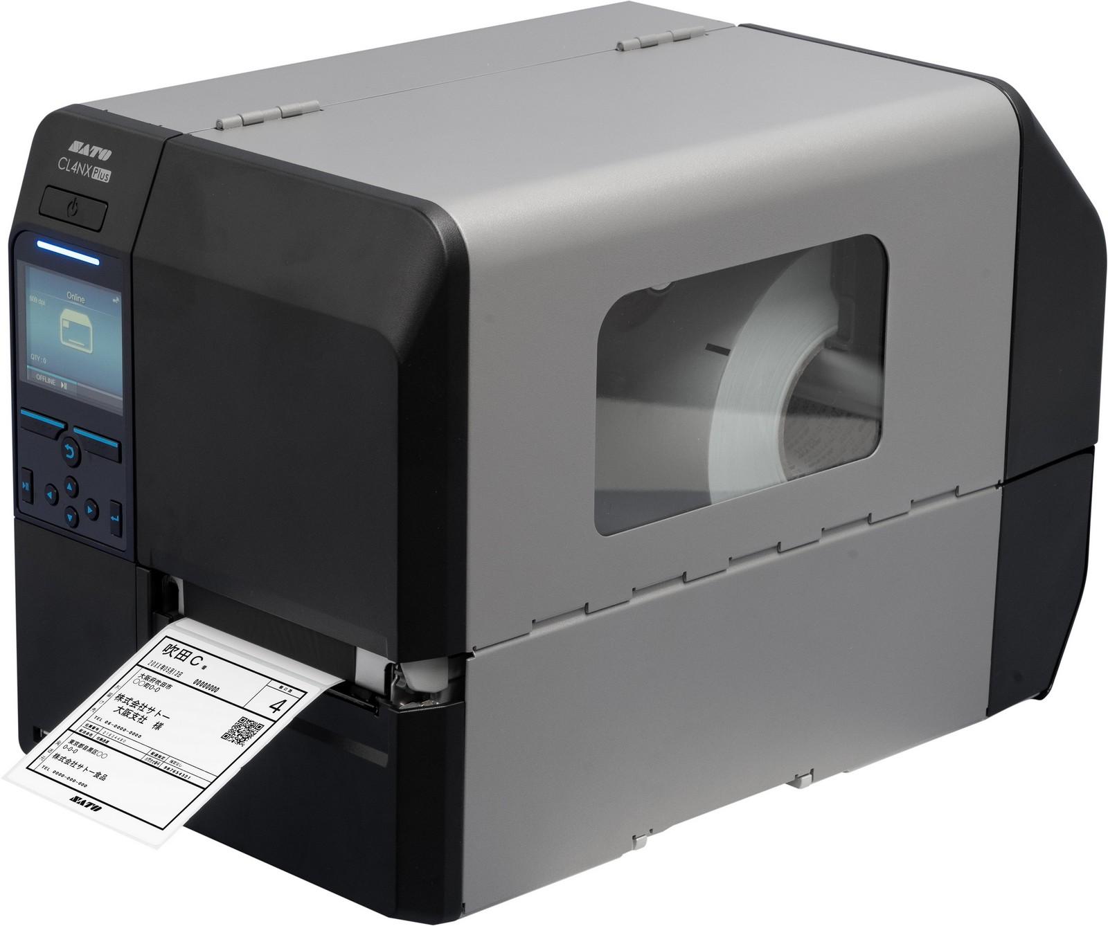 CL4NX Plus Gray 1600x1338
