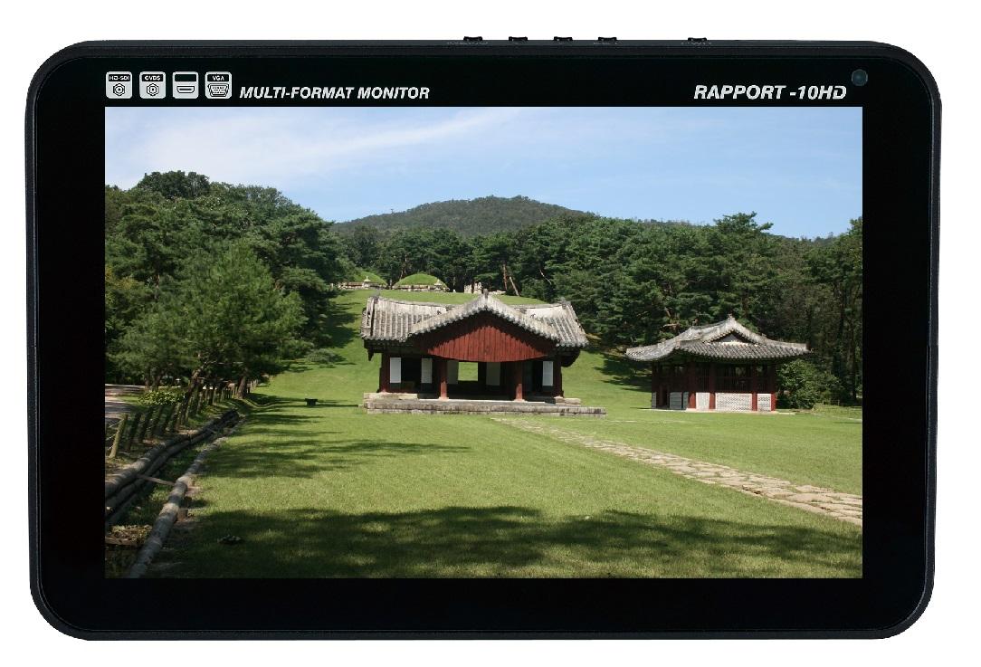Wonwoo Rapport 10 HD PRO