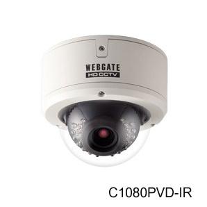 Webgate-C1080PVD-IR-HD-SDI-Vandal